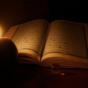 Ramadan Commentary (Night 10)