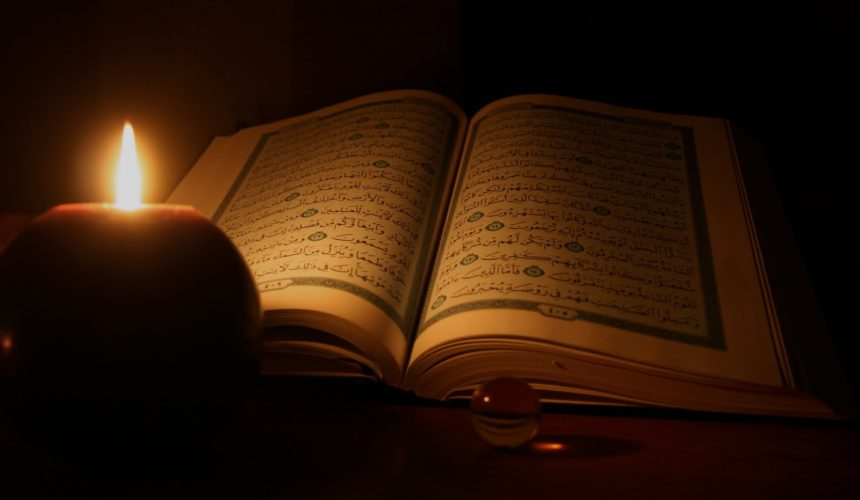 Ramadan Commentary (Night 22)