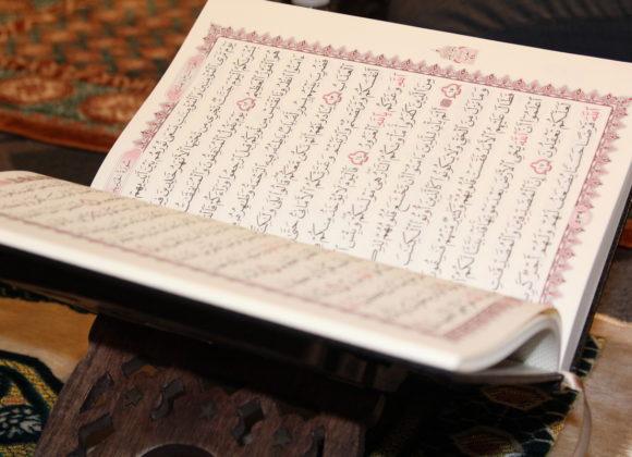 Quran Recitation & Memorization Class - Islamic Center of Southern