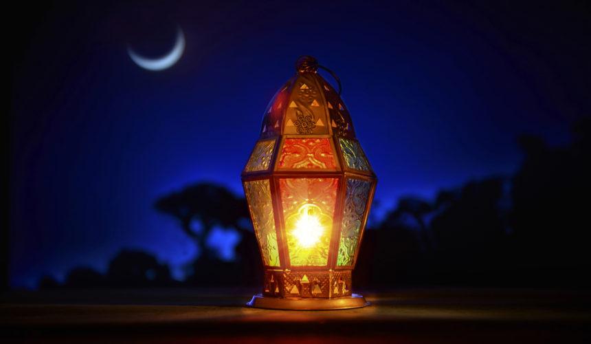 Ramadan Commentary (Night 13)