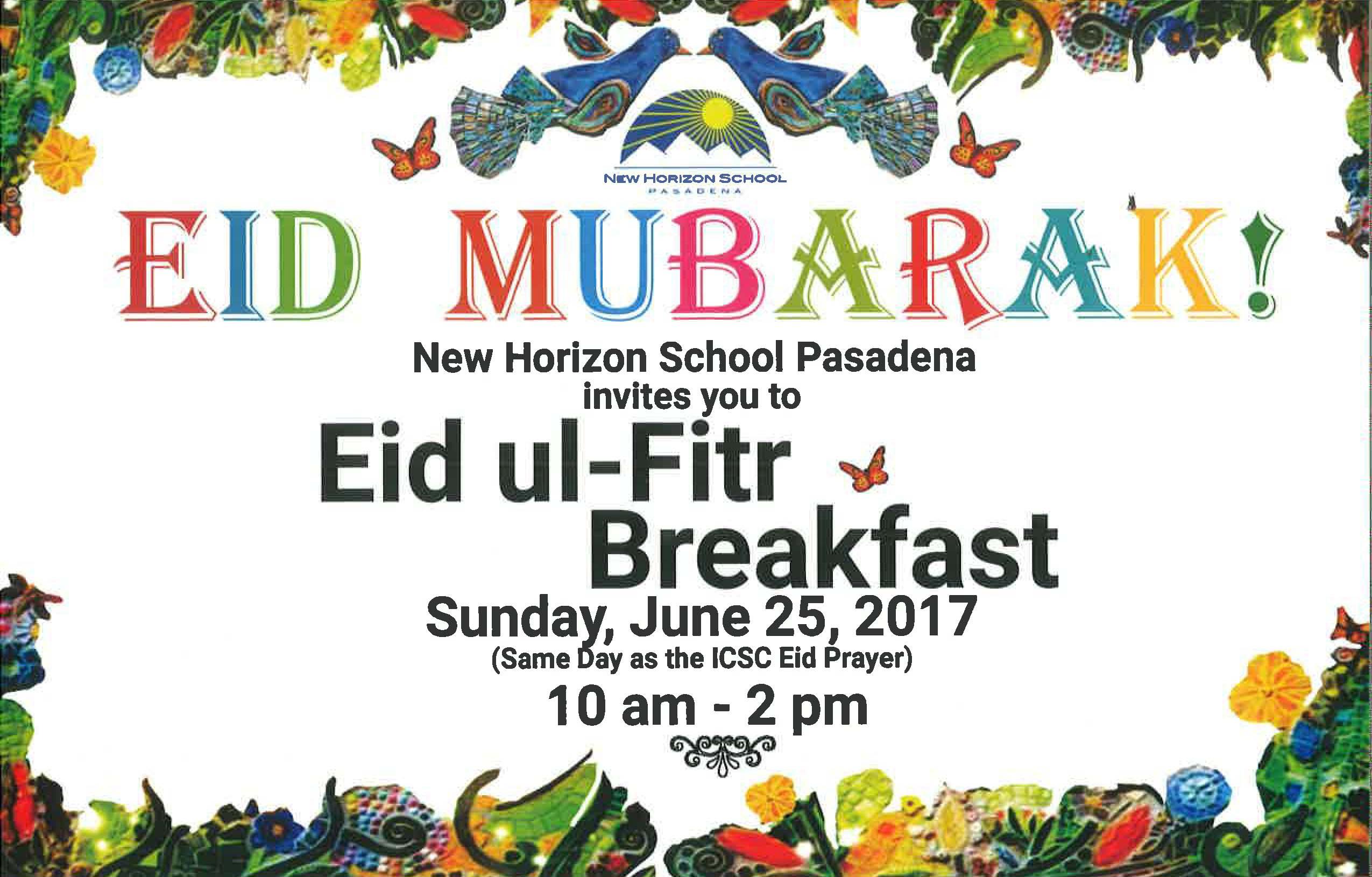 Most Inspiring School Eid Al-Fitr 2018 - Eid-Front  Graphic_546855 .jpg