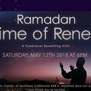 2018 Pre – Ramadan Fundraiser