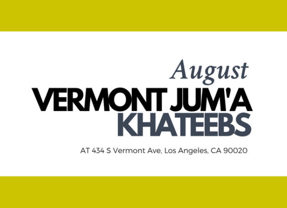 Vermont Jum'a Khateebs (August)