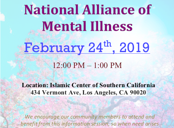 Sunday Lecture: National Alliance of Mental Health