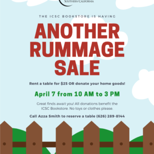 Another Rummage Sale 2019