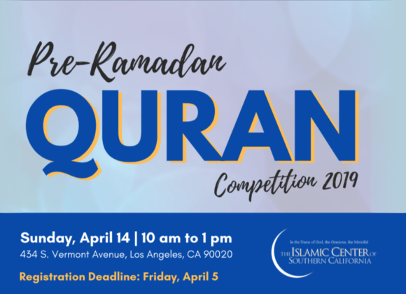Pre-Ramadan Quran Competition
