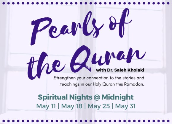 Pearls of the Quran