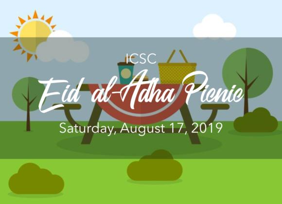 Thank You For A Great Eid al-Adha Picnic!