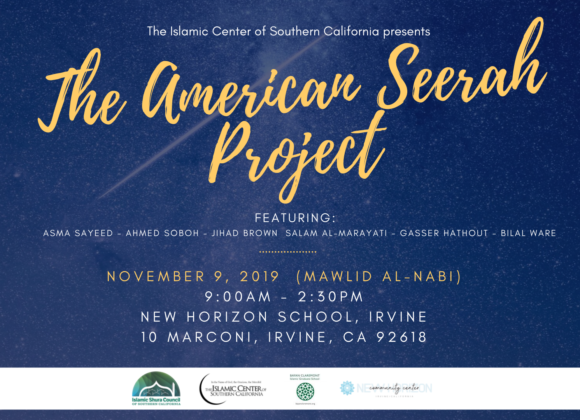 The American Seerah Project