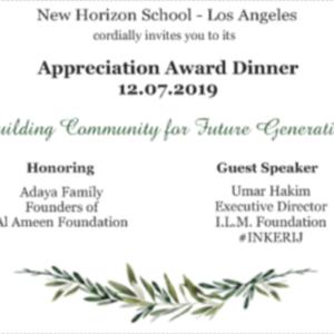 Appreciation Award Dinner 2019