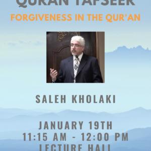 Quran Tafseer: Forgiveness in the Qur'an