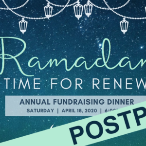 ICSC Annual Pre-Ramadan Dinner: A Time For Renewal