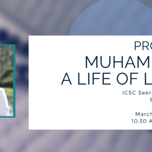 """Prophet Muhammad: A Life of Light"" with Edina Lekovic"