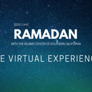 Check out Our Ramadan Page!