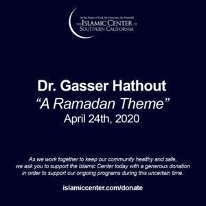 A Ramadan Theme