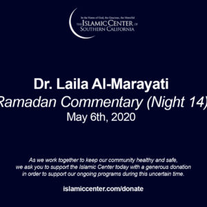 Ramadan Commentary (Night 14)