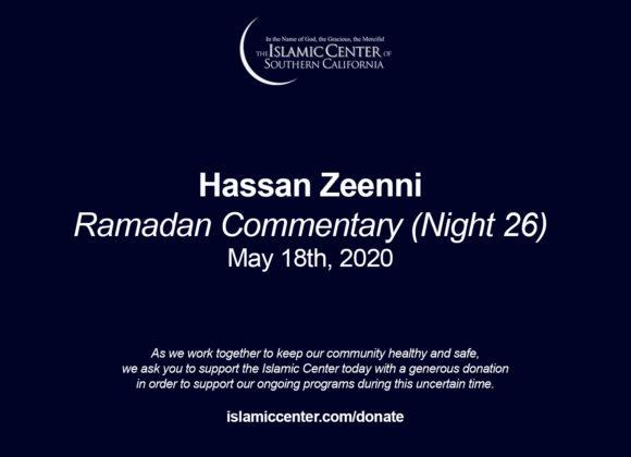 Ramadan Commentary (Night 26)