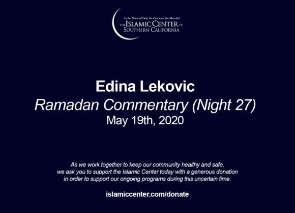Ramadan Commentary (Night 27)