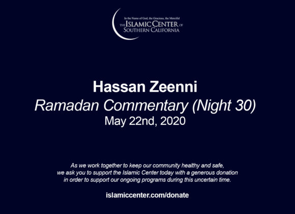 Ramadan Commentary (Night 30)