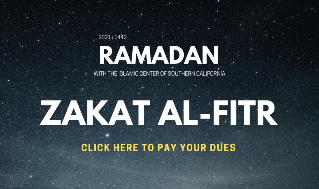 ramadan 2021 7